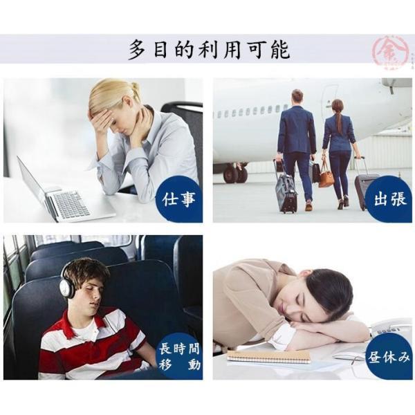 ネックピロー 首枕 低反発 人間工学 枕 まくら U型 携帯枕 ねつくピロー 便利グッズ 旅行 出張 飛行機 海外旅行 睡眠サポート ポイント消化 |marukinsyouten|15