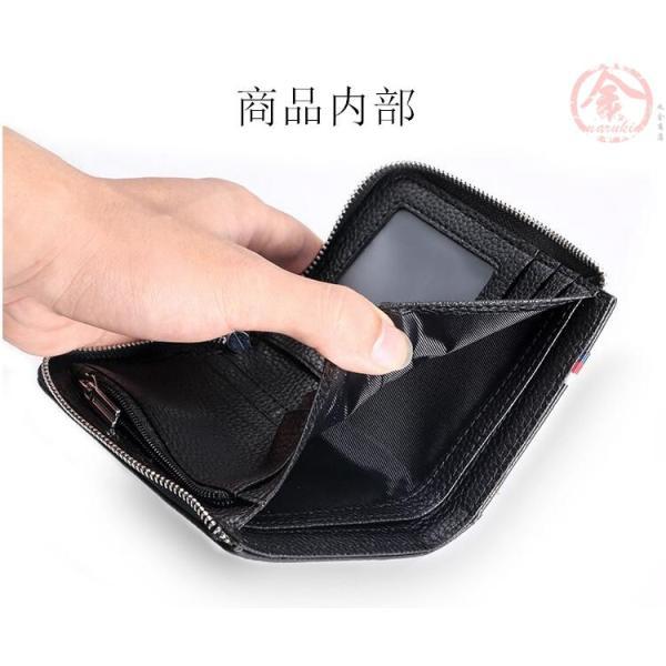 財布 メンズ 二つ折り 本革 牛革 RFID対応 ラウンドファスナー 小銭入れ カード入れ コンパクト ジーンズポケット入れ可 さいふ 彼氏 父の日 ギフト プレゼント|marukinsyouten|14