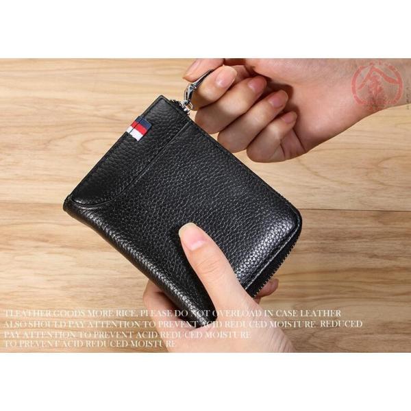 財布 メンズ 二つ折り 本革 牛革 RFID対応 ラウンドファスナー 小銭入れ カード入れ コンパクト ジーンズポケット入れ可 さいふ 彼氏 父の日 ギフト プレゼント|marukinsyouten|16