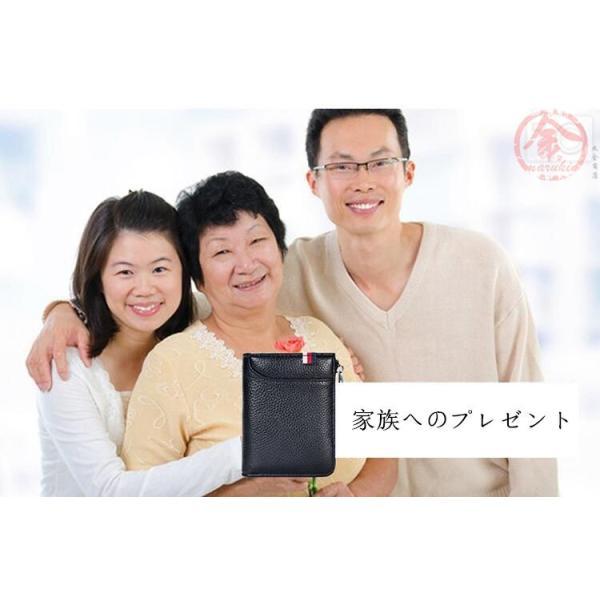 財布 メンズ 二つ折り 本革 牛革 RFID対応 ラウンドファスナー 小銭入れ カード入れ コンパクト ジーンズポケット入れ可 さいふ 彼氏 父の日 ギフト プレゼント|marukinsyouten|20