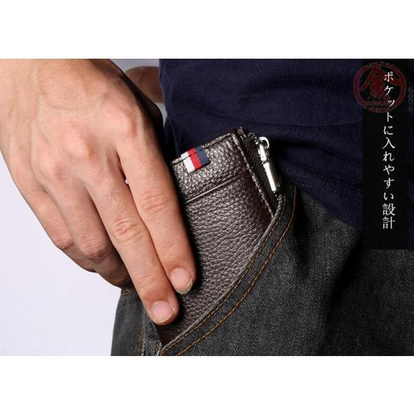 財布 メンズ 二つ折り 本革 牛革 RFID対応 ラウンドファスナー 小銭入れ カード入れ コンパクト ジーンズポケット入れ可 さいふ 彼氏 父の日 ギフト プレゼント|marukinsyouten|09