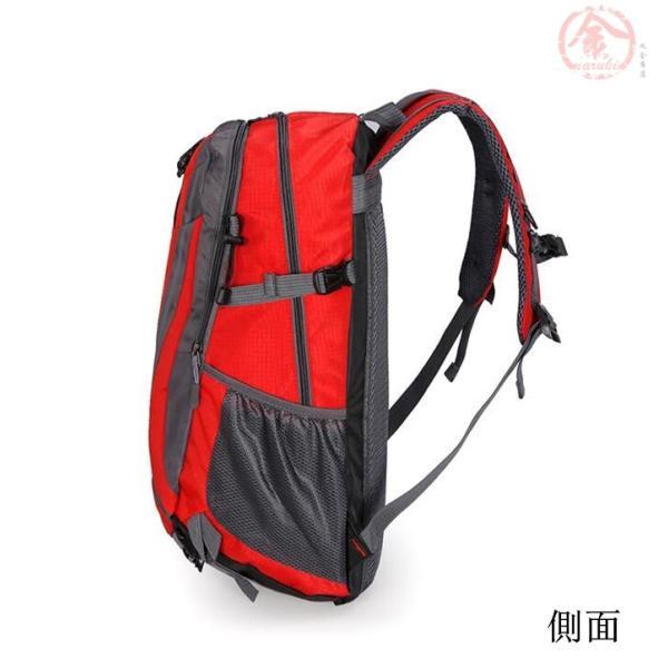 バックパック メンズ レディース リュック 登山 大容量 大人 防水 防滑 通気性 トレッキング ハイキング アウトドア 父の日 ギフト リュックサック|marukinsyouten|19