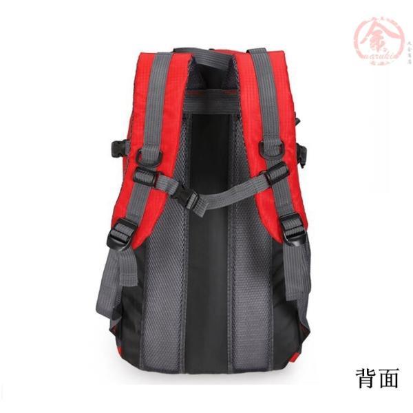 バックパック メンズ レディース リュック 登山 大容量 大人 防水 防滑 通気性 トレッキング ハイキング アウトドア 父の日 ギフト リュックサック|marukinsyouten|20