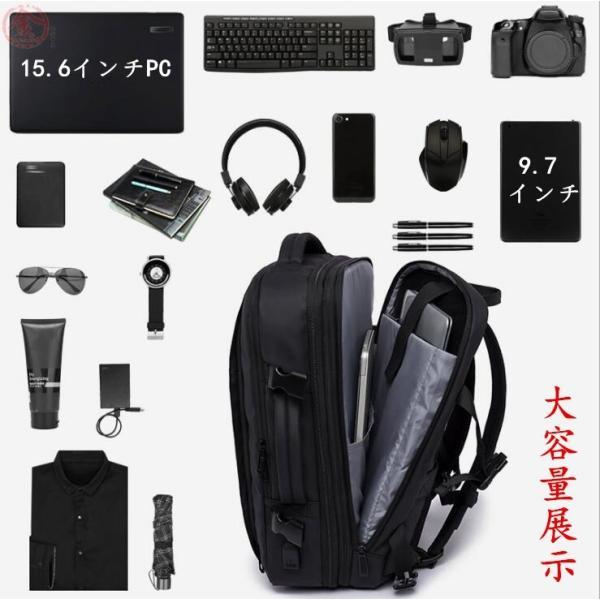 リュックサック メンズ バッグ かばん 拡張タイプ ビジネスバッグ リュック 大容量 37L USB充電 防水 通気 減圧 5泊 PC収納 出張 旅行|marukinsyouten|02