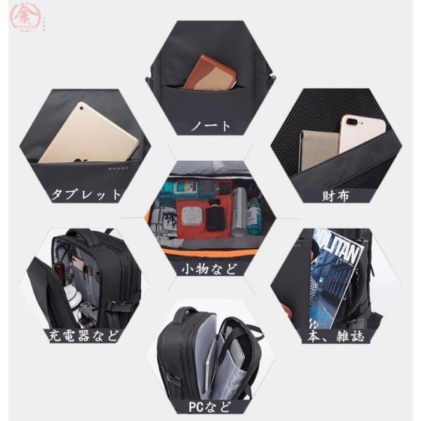 リュックサック メンズ バッグ かばん 拡張タイプ ビジネスバッグ リュック 大容量 37L USB充電 防水 通気 減圧 5泊 PC収納 出張 旅行|marukinsyouten|11