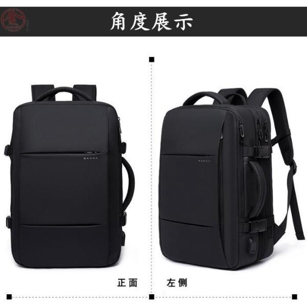 リュックサック メンズ バッグ かばん 拡張タイプ ビジネスバッグ リュック 大容量 37L USB充電 防水 通気 減圧 5泊 PC収納 出張 旅行|marukinsyouten|13