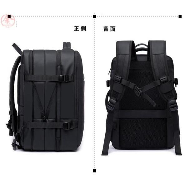 リュックサック メンズ バッグ かばん 拡張タイプ ビジネスバッグ リュック 大容量 37L USB充電 防水 通気 減圧 5泊 PC収納 出張 旅行|marukinsyouten|14