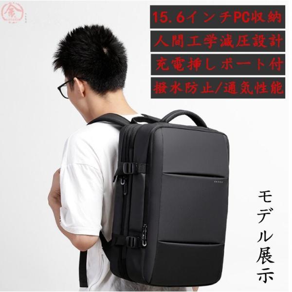 リュックサック メンズ バッグ かばん 拡張タイプ ビジネスバッグ リュック 大容量 37L USB充電 防水 通気 減圧 5泊 PC収納 出張 旅行|marukinsyouten|15