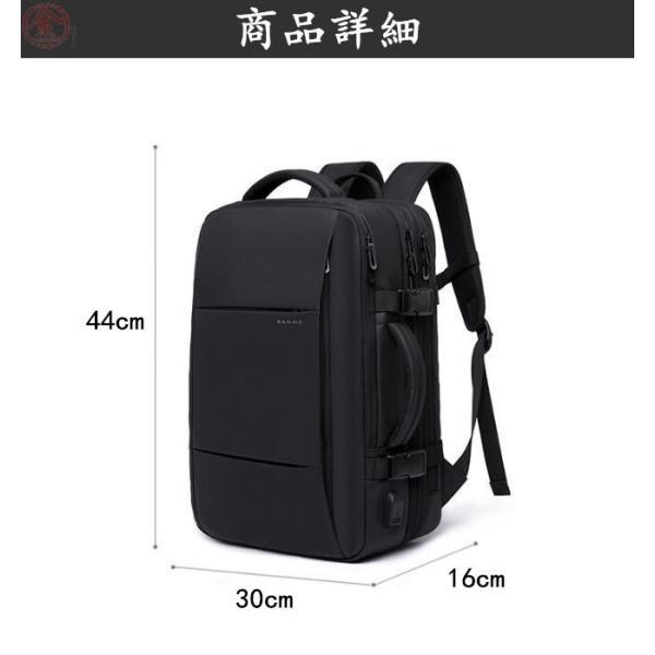 リュックサック メンズ バッグ かばん 拡張タイプ ビジネスバッグ リュック 大容量 37L USB充電 防水 通気 減圧 5泊 PC収納 出張 旅行|marukinsyouten|03