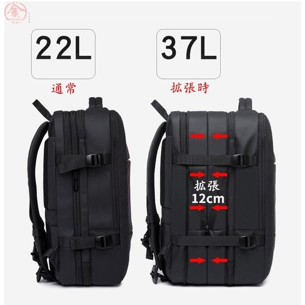 リュックサック メンズ バッグ かばん 拡張タイプ ビジネスバッグ リュック 大容量 37L USB充電 防水 通気 減圧 5泊 PC収納 出張 旅行|marukinsyouten|04