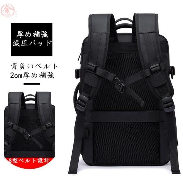 リュックサック メンズ バッグ かばん 拡張タイプ ビジネスバッグ リュック 大容量 37L USB充電 防水 通気 減圧 5泊 PC収納 出張 旅行|marukinsyouten|05