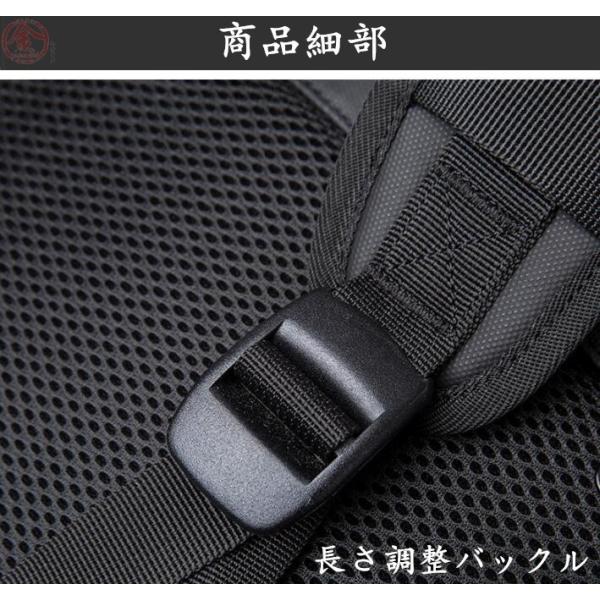 リュックサック メンズ バッグ かばん 拡張タイプ ビジネスバッグ リュック 大容量 37L USB充電 防水 通気 減圧 5泊 PC収納 出張 旅行|marukinsyouten|07