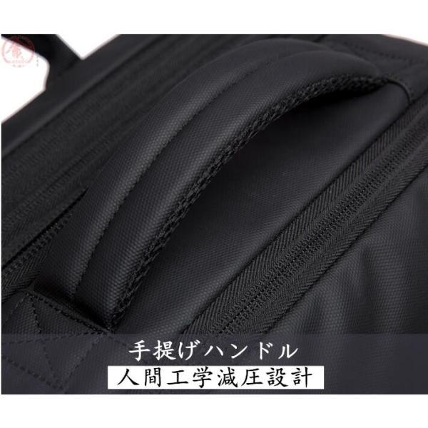 リュックサック メンズ バッグ かばん 拡張タイプ ビジネスバッグ リュック 大容量 37L USB充電 防水 通気 減圧 5泊 PC収納 出張 旅行|marukinsyouten|08