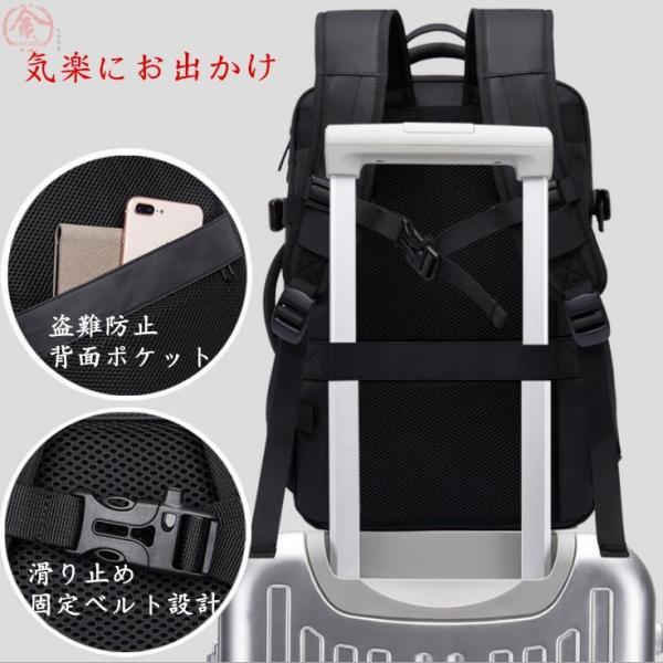 リュックサック メンズ バッグ かばん 拡張タイプ ビジネスバッグ リュック 大容量 37L USB充電 防水 通気 減圧 5泊 PC収納 出張 旅行|marukinsyouten|10