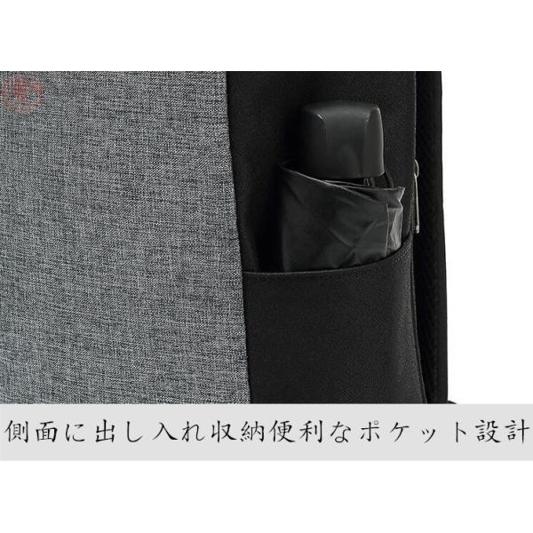 リュックサック メンズ バッグ 4way 収納力抜群 防水 通気 大容量 上品 かばん 人間工学設計 ディパック 通勤 出張 旅行 プレゼント|marukinsyouten|15