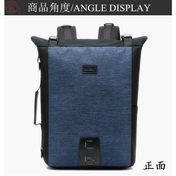 リュックサック メンズ バッグ 4way 収納力抜群 防水 通気 大容量 上品 かばん 人間工学設計 ディパック 通勤 出張 旅行 プレゼント|marukinsyouten|16