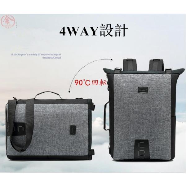 リュックサック メンズ バッグ 4way 収納力抜群 防水 通気 大容量 上品 かばん 人間工学設計 ディパック 通勤 出張 旅行 プレゼント|marukinsyouten|20