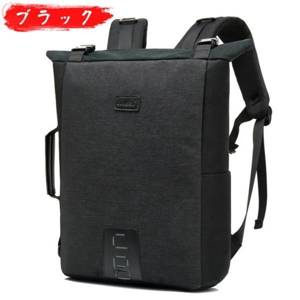 リュックサック メンズ バッグ 4way 収納力抜群 防水 通気 大容量 上品 かばん 人間工学設計 ディパック 通勤 出張 旅行 プレゼント|marukinsyouten|04