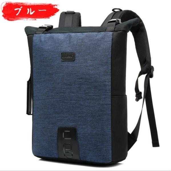 リュックサック メンズ バッグ 4way 収納力抜群 防水 通気 大容量 上品 かばん 人間工学設計 ディパック 通勤 出張 旅行 プレゼント|marukinsyouten|05