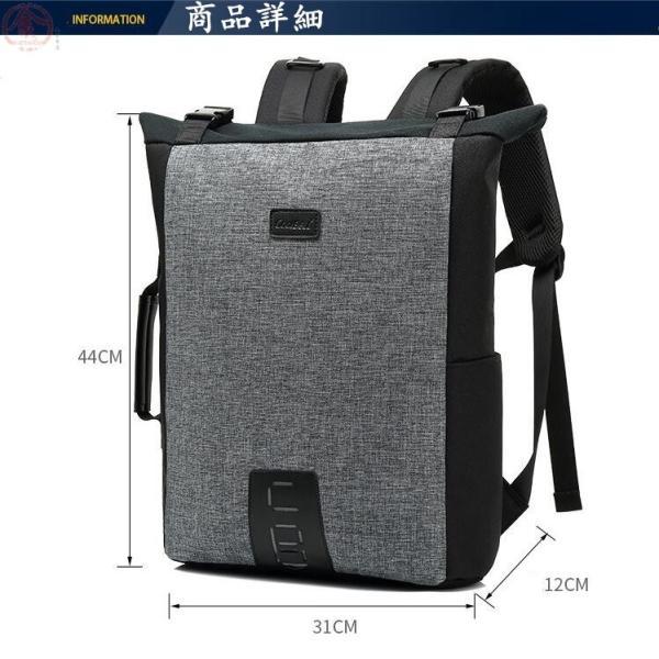 リュックサック メンズ バッグ 4way 収納力抜群 防水 通気 大容量 上品 かばん 人間工学設計 ディパック 通勤 出張 旅行 プレゼント|marukinsyouten|06
