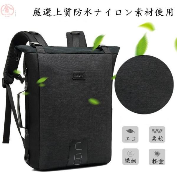 リュックサック メンズ バッグ 4way 収納力抜群 防水 通気 大容量 上品 かばん 人間工学設計 ディパック 通勤 出張 旅行 プレゼント|marukinsyouten|07