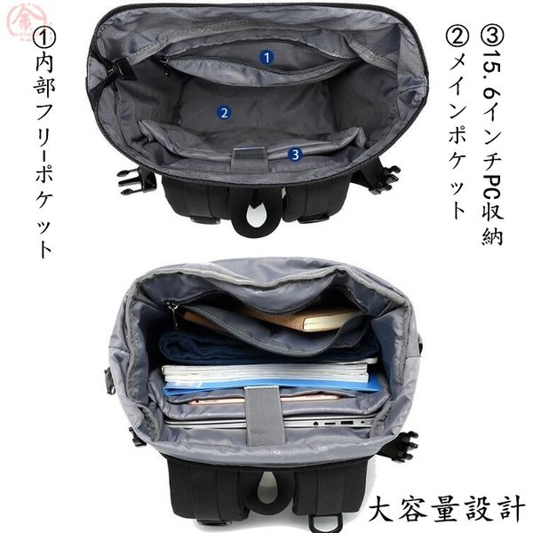 リュックサック メンズ バッグ 4way 収納力抜群 防水 通気 大容量 上品 かばん 人間工学設計 ディパック 通勤 出張 旅行 プレゼント|marukinsyouten|08