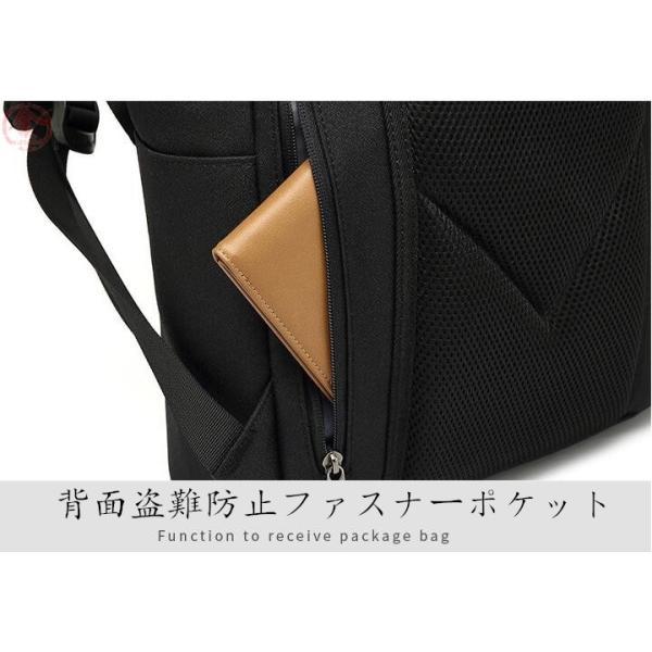 リュックサック メンズ バッグ 4way 収納力抜群 防水 通気 大容量 上品 かばん 人間工学設計 ディパック 通勤 出張 旅行 プレゼント|marukinsyouten|10