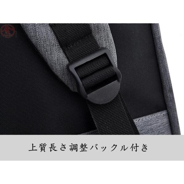 メンズ リュック ビジネスバッグ ビジネス バッグ 大容量 リュックサック 通勤 通学 おしゃれ 防水 旅行 出張 かばん PC収納 USB充電|marukinsyouten|14