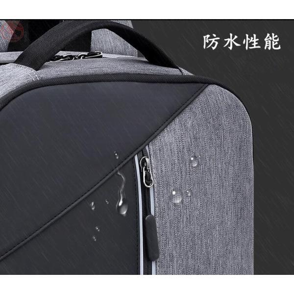 メンズ リュック ビジネスバッグ ビジネス バッグ 大容量 リュックサック 通勤 通学 おしゃれ 防水 旅行 出張 かばん PC収納 USB充電|marukinsyouten|07