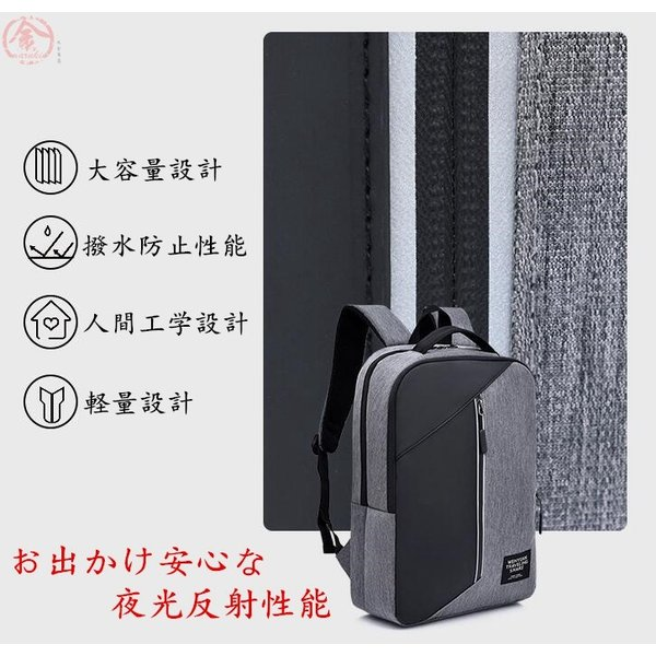 メンズ リュック ビジネスバッグ ビジネス バッグ 大容量 リュックサック 通勤 通学 おしゃれ 防水 旅行 出張 かばん PC収納 USB充電|marukinsyouten|08