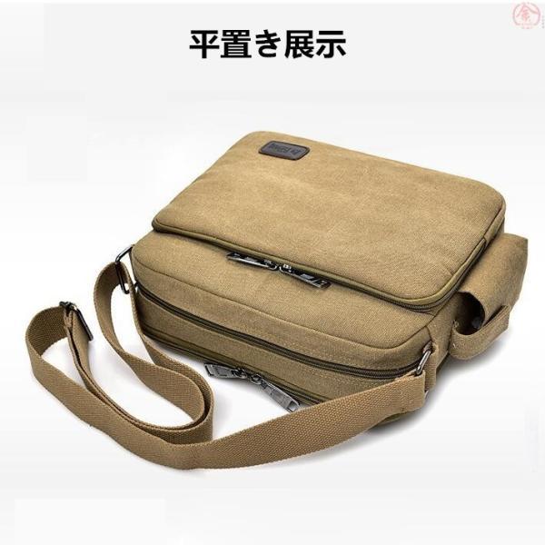 ショルダーバッグ メンズバッグ 斜めがけ 水洗い かばん バッグ 多機能 大容量 通勤 ビジネスバッグ 旅行 ショルダー シンプル 男女兼用 プレゼント|marukinsyouten|17