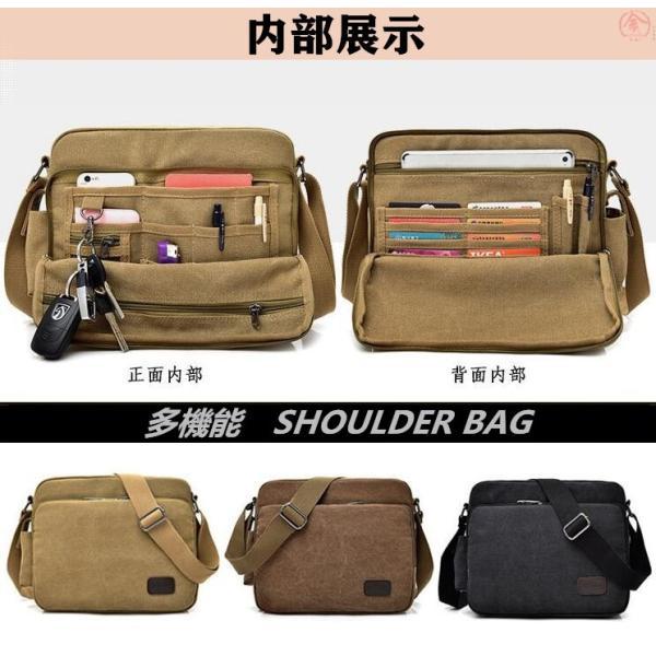 ショルダーバッグ メンズバッグ 斜めがけ 水洗い かばん バッグ 多機能 大容量 通勤 ビジネスバッグ 旅行 ショルダー シンプル 男女兼用 プレゼント|marukinsyouten|18