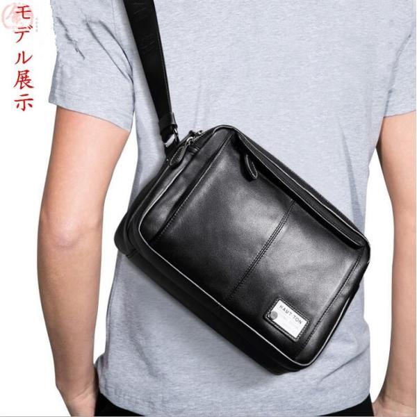 ショルダーバッグ メンズ 本革 牛革 上質 高級感 バッグ かばん 大容量 通勤 旅行 ビジネスバッグ 上品 彼氏 シンプル 紳士 父 プレゼント|marukinsyouten|12