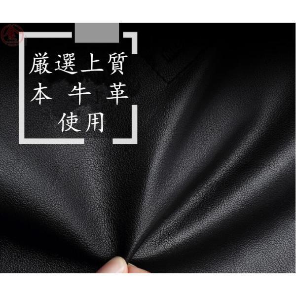 ショルダーバッグ メンズ 本革 牛革 上質 高級感 バッグ かばん 大容量 通勤 旅行 ビジネスバッグ 上品 彼氏 シンプル 紳士 父 プレゼント|marukinsyouten|10