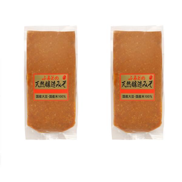 調味料 味噌 米味噌 米みそ 麹 大豆 ふるどの 天然醸造 みそ 1kg袋2ヶ入|marumanjouzou