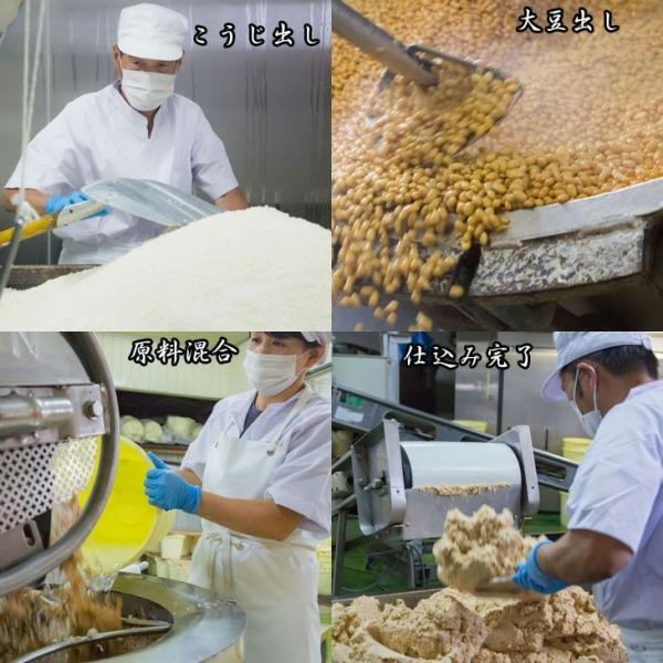 調味料 味噌 米味噌 米みそ 麹 大豆 ふるどの 天然醸造 みそ 1kg袋2ヶ入|marumanjouzou|08