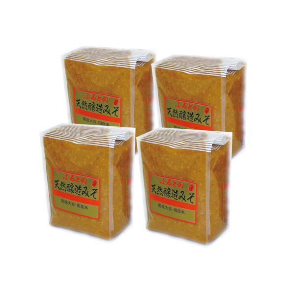 クーポン使用で20%OFF 調味料 味噌 米味噌 米みそ 麹 大豆 ふるどの 天然醸造 みそ 1kg袋4ヶ入 ふくしまプライド。体感キャンペーン(その他)|marumanjouzou