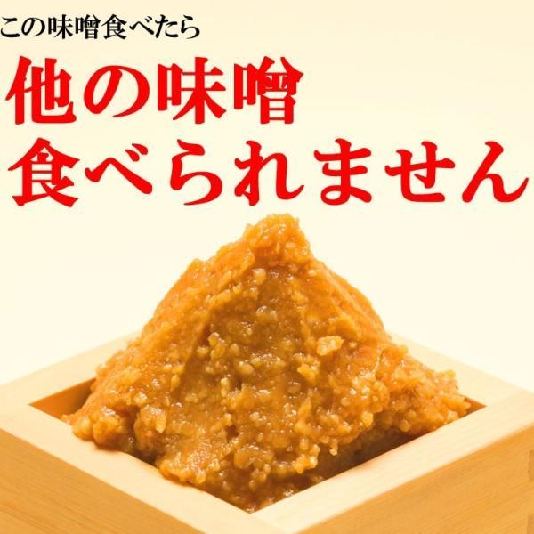 クーポン使用で20%OFF 調味料 味噌 米味噌 米みそ 麹 大豆 ふるどの 天然醸造 みそ 1kg袋4ヶ入 ふくしまプライド。体感キャンペーン(その他)|marumanjouzou|02