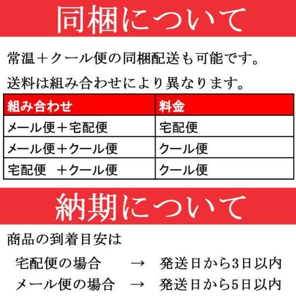 クーポン使用で20%OFF 調味料 味噌 米味噌 米みそ 麹 大豆 ふるどの 天然醸造 みそ 1kg袋4ヶ入 ふくしまプライド。体感キャンペーン(その他)|marumanjouzou|12