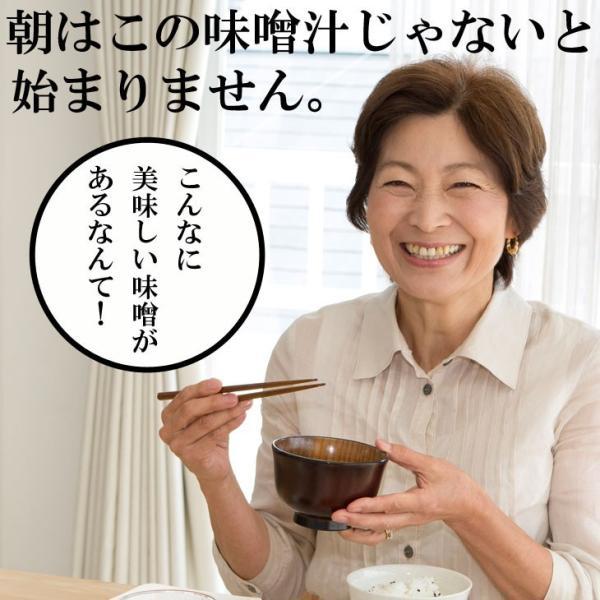 クーポン使用で20%OFF 調味料 味噌 米味噌 米みそ 麹 大豆 ふるどの 天然醸造 みそ 1kg袋4ヶ入 ふくしまプライド。体感キャンペーン(その他)|marumanjouzou|03