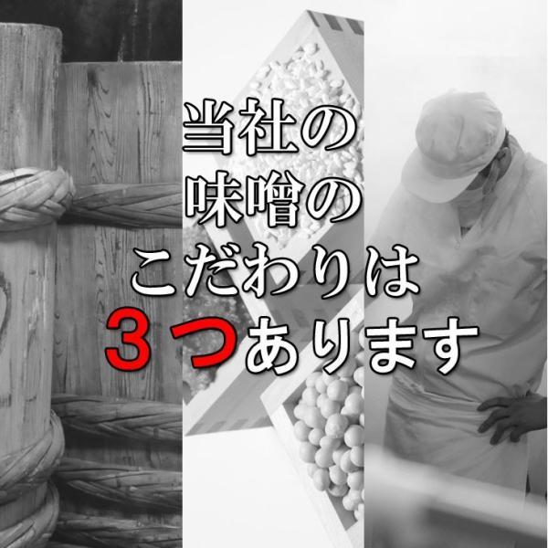 クーポン使用で20%OFF 調味料 味噌 米味噌 米みそ 麹 大豆 ふるどの 天然醸造 みそ 1kg袋4ヶ入 ふくしまプライド。体感キャンペーン(その他)|marumanjouzou|05