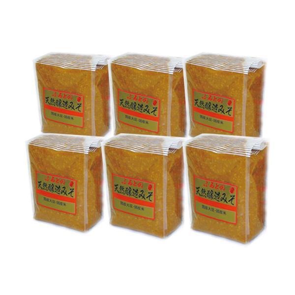 クーポン使用で20%OFF 調味料 味噌 米味噌 米みそ 麹 大豆 ふるどの 天然醸造 みそ 1kg袋6ヶ入 ふくしまプライド。体感キャンペーン(その他)|marumanjouzou