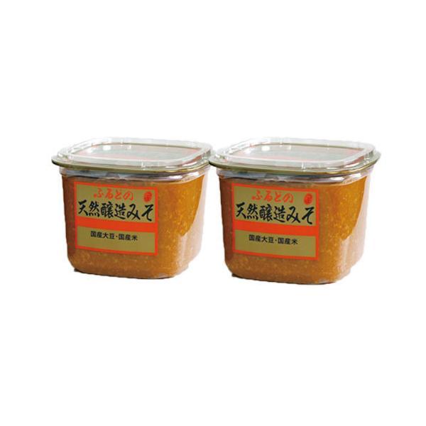 調味料 味噌 米味噌 米みそ 麹 大豆 ふるどの 天然醸造 みそ 1kgカップ2ヶ入 ふくしまプライド。体感キャンペーン(その他) marumanjouzou 10