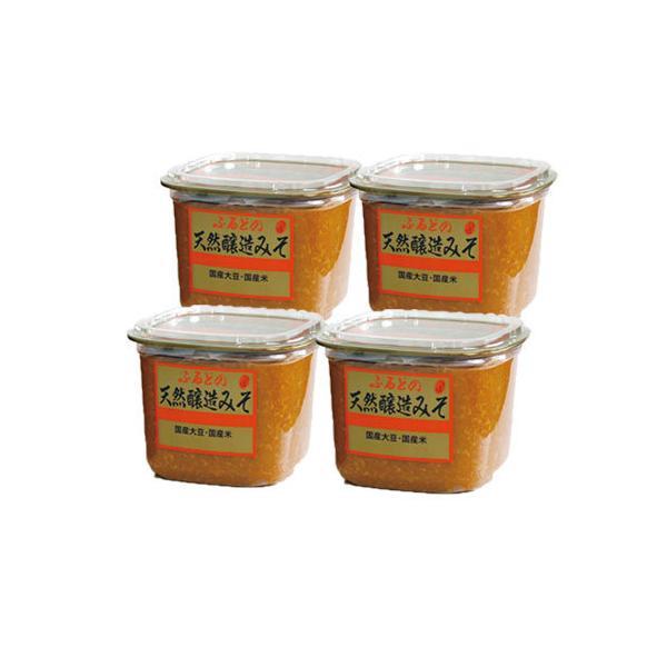 調味料 味噌 米味噌 米みそ 麹 大豆 ふるどの 天然醸造 みそ 1kgカップ4ヶ入 ふくしまプライド。体感キャンペーン(その他)|marumanjouzou|10