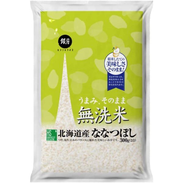 令和元年産 窒素充填ゆうパケット(メール便)配送 北海道産 無洗米 ななつぼし 2合(300g)×1袋 ハーベストシーズン 精米HARVES|marumarumaru|04