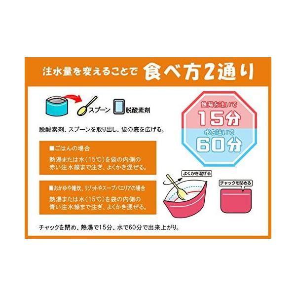 サタケ マジックライス パエリア風ご飯 100g単品 marumarumaru 02