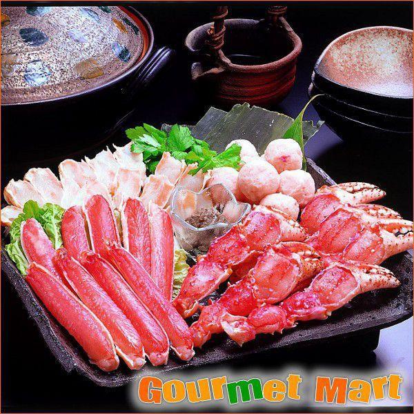 かに鍋セット ズワイガニ&タラバガニ カニポーション[N-01]北海道海鮮セット 敬老の日 ギフト 送料無料