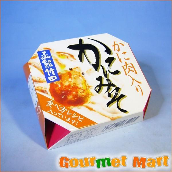 かにみそ カニ味噌 缶詰(カニ缶 かに缶 蟹缶)竹田食品 蟹みそ