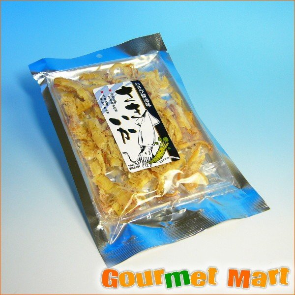 ゆうパケット限定/送料込 北海道産葉わさび使用 さきいかわさび醤油味 ポイント消化 送料無料