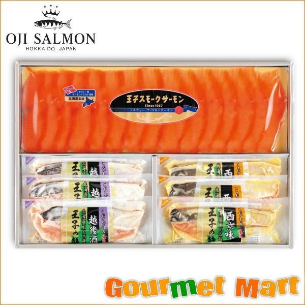 お中元 ギフト 北海道 スモークサーモン&漬魚詰合せ
